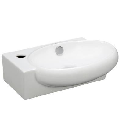 Wall-Mounted Oval Right-Facing Bathroom Sink in White