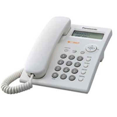 Corded Feature Phone with Caller ID - White