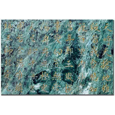 24 in. x 16 in. Jade Tablet Canvas Art