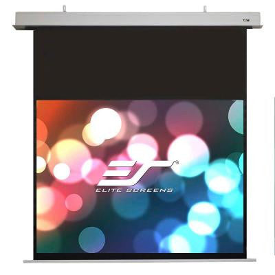100 in. Electric In-Ceiling Projection Screen with 24 in. Drop