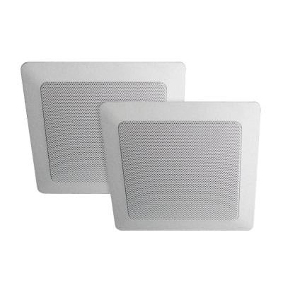 Music Therapy 60-Watt 2-Way Indoor/Outdoor Square Speaker System - White (2-Pack)