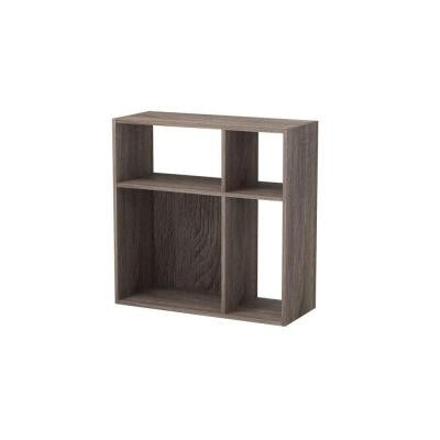 4-Shelf Asymmetrical Bookcase Cube in Sonoma