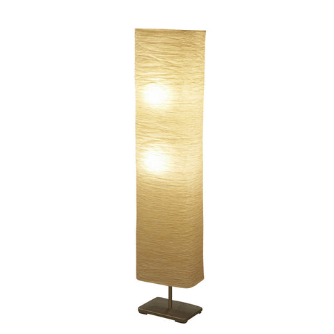 Floor lamps handy delivery magnarp floor lamp aloadofball Choice Image