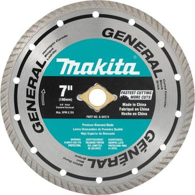 7 in. Turbo Rim General Purpose Diamond Blade