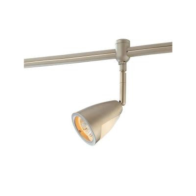 Flex Track Head Brushed Steel with Metal/Glass Shade