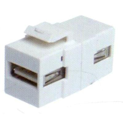USB 2.0 Type A/A Snap-In Keystone Coupler Jack - White