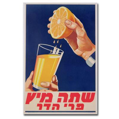 22 in. x 32 in. A Glass of Orange Juice, 1947 Canvas Art