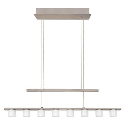 Pulsano 8-Light Matte Nickel LED Ceiling Mount Pendant