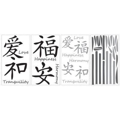 10 in. x 18 in. Love Harmony Tranquility Happiness 42-Piece Peel and Stick Wall Decals