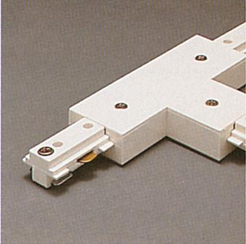 One-Circuit T Connector - White Tracks PLC Lighting