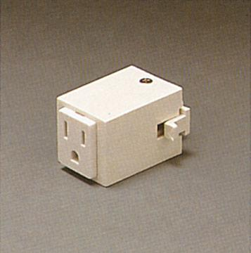 Electrical Outlet Adapter for Track - Black Tracks PLC Lighting