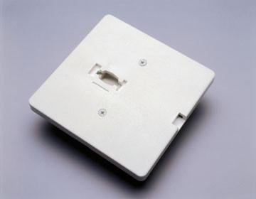 Monopoint Canopy for Low Voltage - White Tracks PLC Lighting