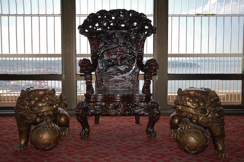 Chinese Room Wishing Chair