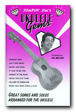 Jumpin' Jim's Ukulele Gems - Jakes Main Street Music