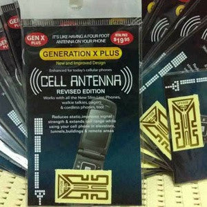 Internal Cell Phone Antenna Signal Reception Booster