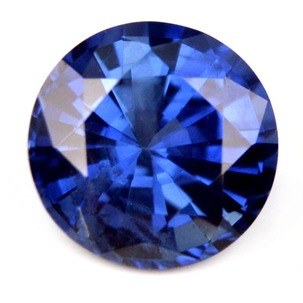 Certified Natural 5.3mm Ceylon Blue Sapphire - sapphirebazaar - 1