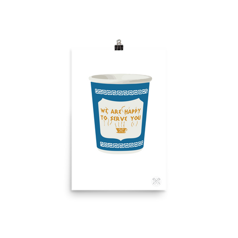 NYC Coffee Cup Art Print  11 x 17