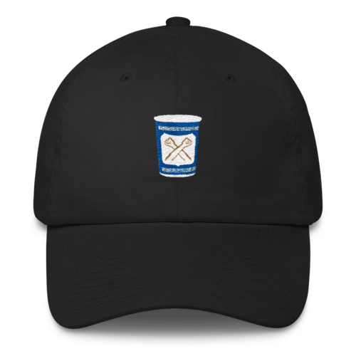 NYC Coffee Cup Dad Hat - The Bronx Brand