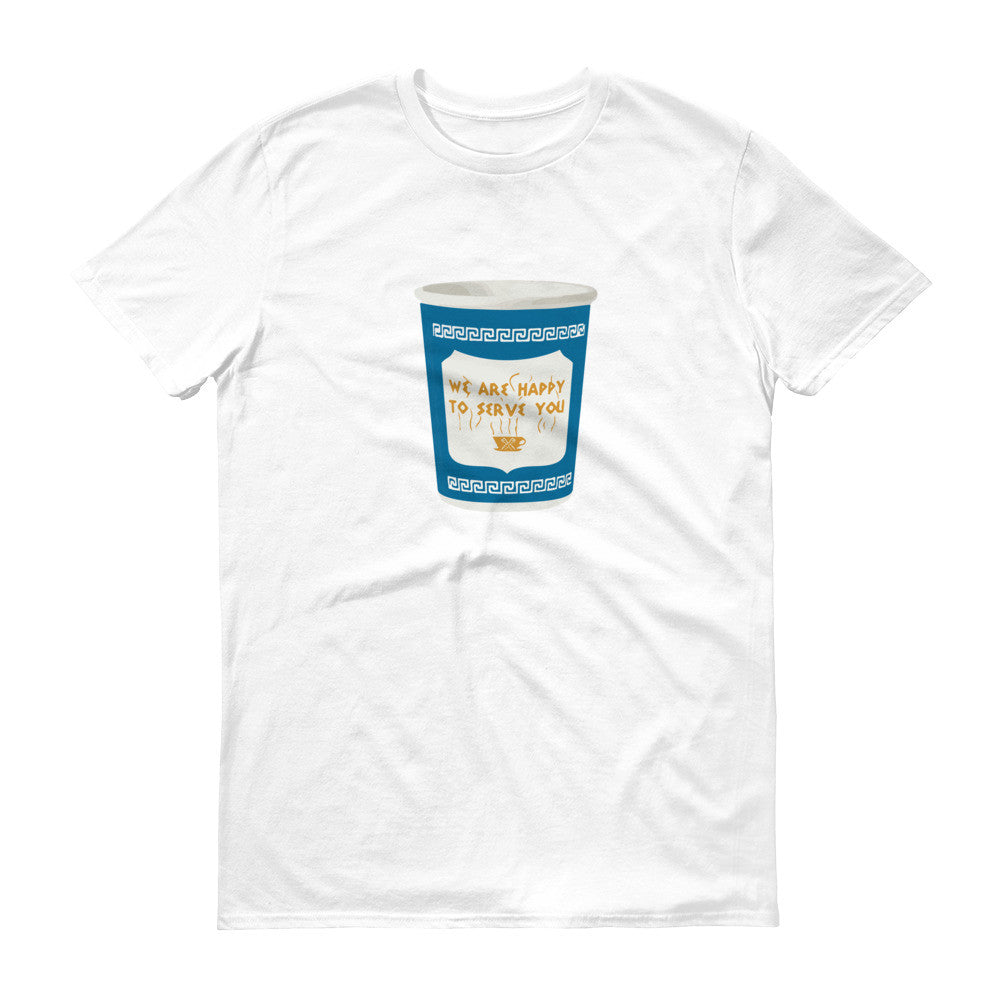 New York Coffee Cup Short Sleeve T-Shirt
