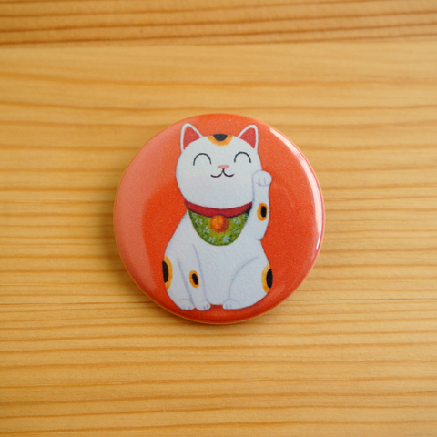 Lucky Cat Button