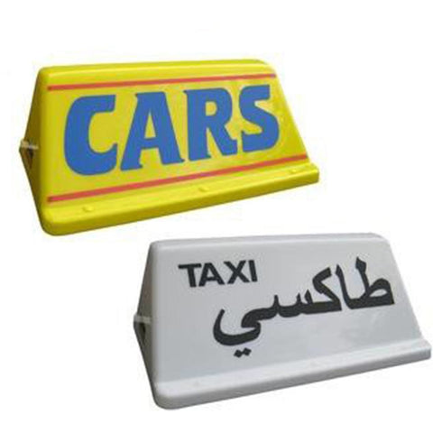 "17"" Local Taxi Roof Sign - Taxi-Mart Shop"