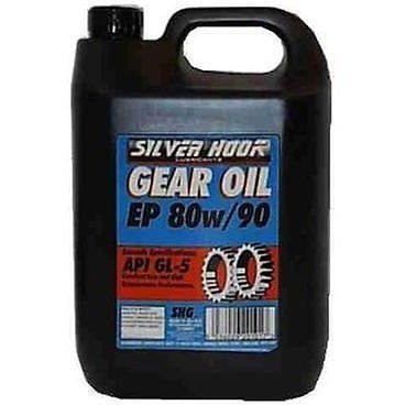 Silverhook SHG5 EP 80w/90 Gear Oil API GL-5 SPEC - 4.54 Litres - Taxi-Mart Shop