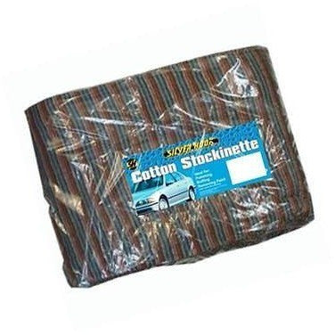Mutton Cloth Multi Coloured 2Kg - Taxi-Mart Shop