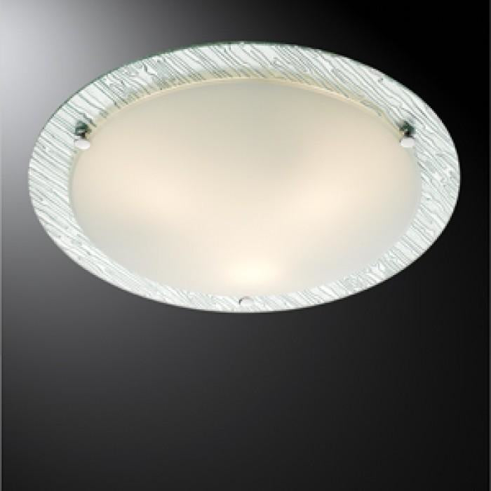 Searchlight Flush Fit Frosted Glass Ripple Edge Ceiling Light 6523-23, [product_variation] - Freedom Homestore