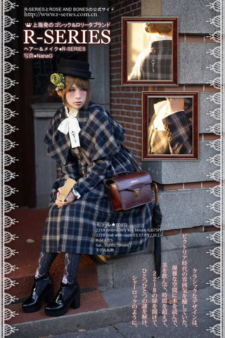 Serenade of 221B, key embroidery, coat+mini mentel set