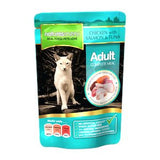 Natures Menu Chicken with Salmon & Tuna Wet Cat Food Pouches,Wet Cat Food,Natures Menu,Animal World UK - Animal World UK