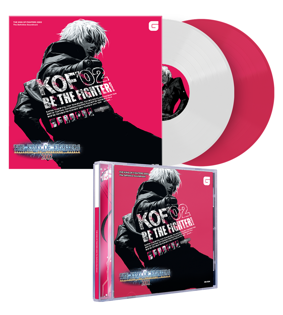 THE KING OF FIGHTERS 2002 Soundtrack (Vinyl or CD)