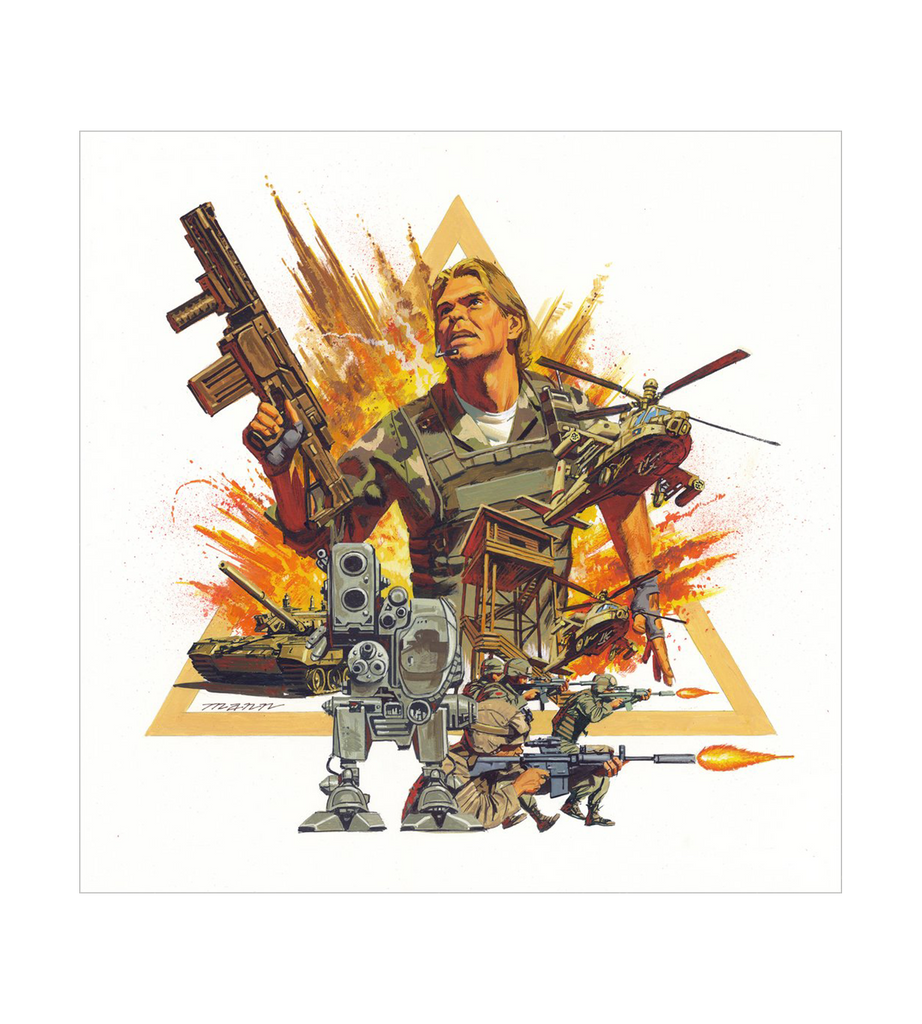 Metal Gear MSX2 Soundtrack Vinyl