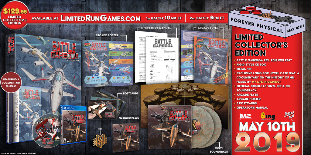Limited Run #263: Battle Garegga Collector's Edition (PS4)