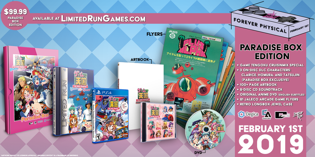 Limited Run #217: Game Tengoku CruisinMix Special Paradise Box Edition (PS4)