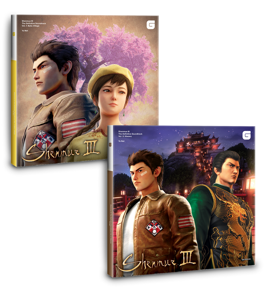 Shenmue III The Definitive Soundtrack Vol. 1: Bailu Village + Vol. 2 Niaowu (Outer Boxes Only)