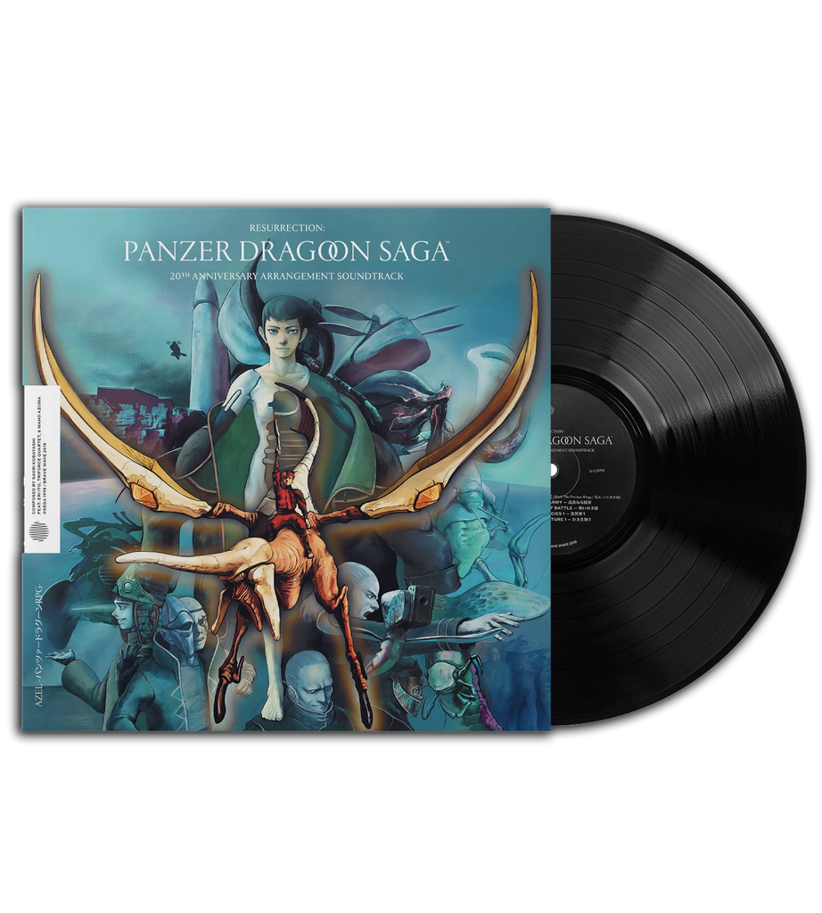 Resurrection: Panzer Dragoon Saga 20th Anniversary Arrangement 2LP Vinyl