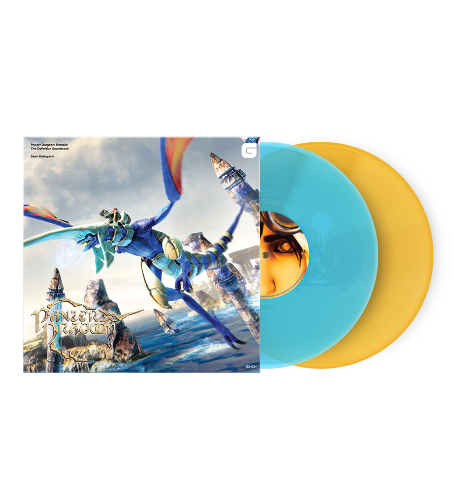 Panzer Dragoon: Remake The Definitive Soundtrack Vinyl