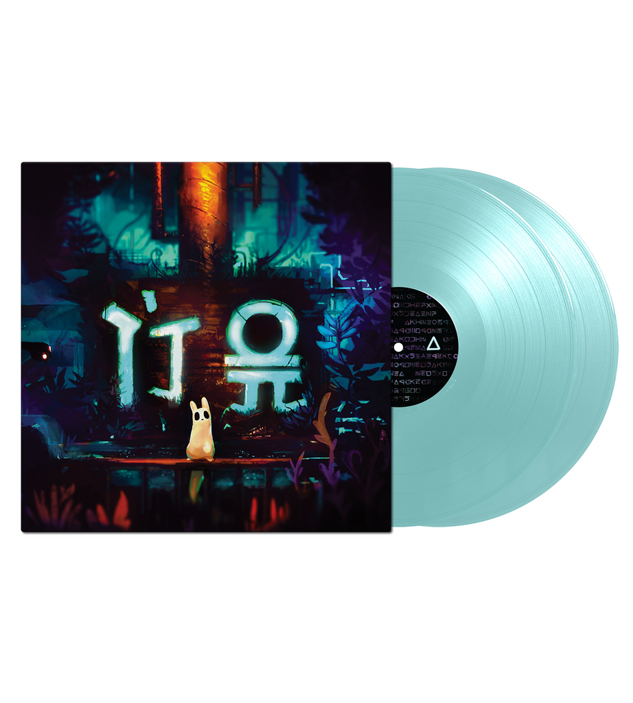 Rain World Soundtrack Vinyl Exclusive Variant