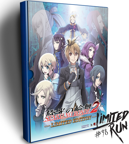 Limited Run #98: Senko no Ronde 2 Limited Edtion (PS4)