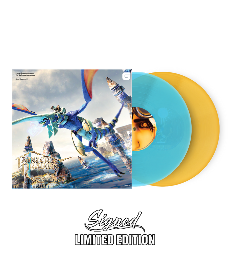 Panzer Dragoon: Remake The Definitive Soundtrack Vinyl (Signed)