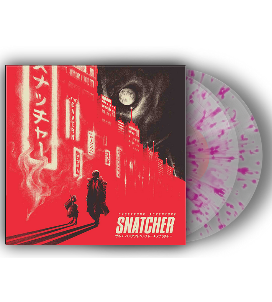 Snatcher Soundtrack Vinyl
