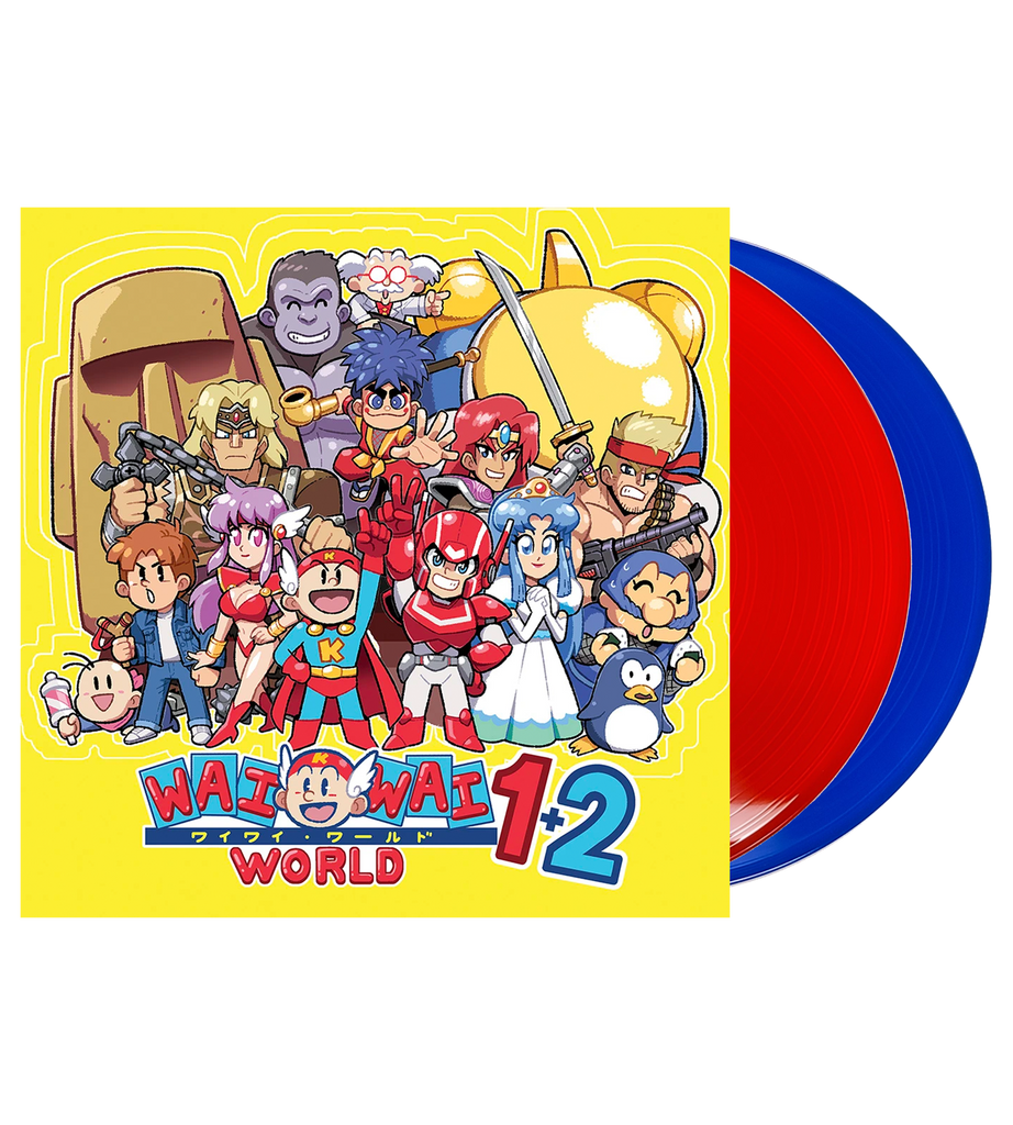 Konami Wai Wai World Soundtrack Vinyl Exclusive Variant
