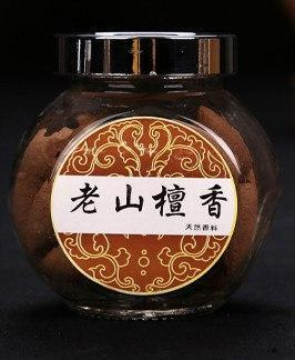 Natural Sandalwood Agarwood Incense Cones   AtPerrys Healing Crystals   2
