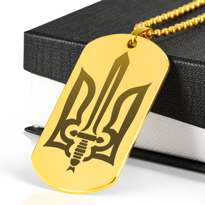 Stylized Tryzub - 18k Gold Finished Laser Engraved Dog Tag Necklace