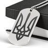 Tryzub - Laser Engraved Dog Tag Necklace