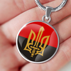 Stylized Tryzub And Red-Black Flag - Luxury Necklace - Unique Gifts Store