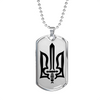 Stylized Tryzub (Black) - Luxury Dog Tag Necklace