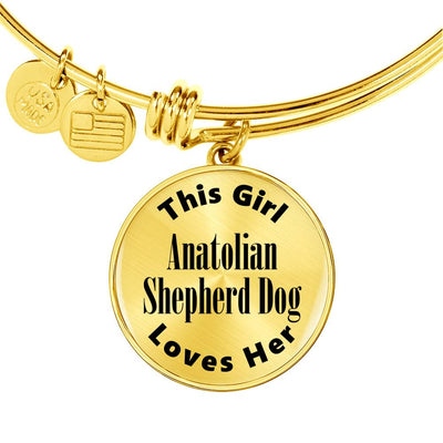 Anatolian Shepherd Dog - 18k Gold Finished Bangle Bracelet
