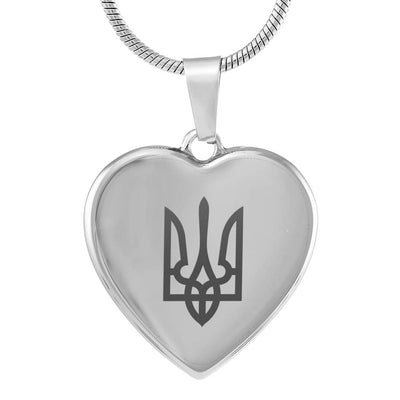 Tryzub - Heart Pendant Laser Engraved Necklace