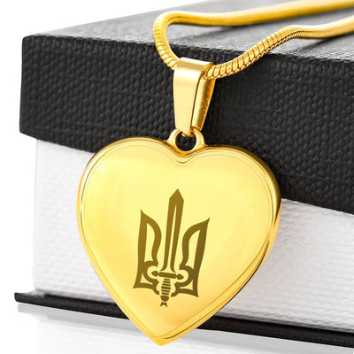 Stylized Tryzub - 18k Gold Finished Heart Pendant Laser Engraved Necklace